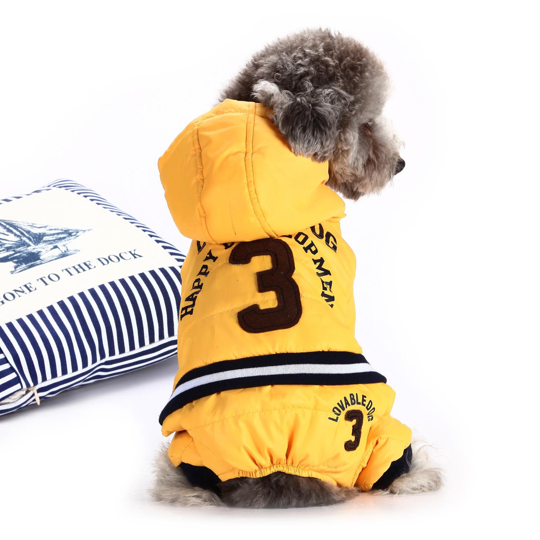 Obleček pro psa Sport Baseball žlutý, Velikost prádla S